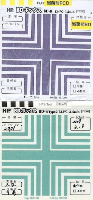 f:id:tokyo-microscope:20190819093952j:plain