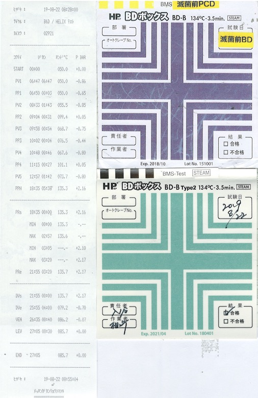 f:id:tokyo-microscope:20190822092645j:plain