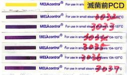 MELAcontrol PCD-Testset