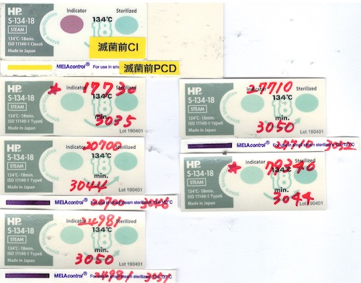 MELAcontrol PCD-Testset ISO11140-1Type6 Chemical Indicator S-134-18、Steam-Prion