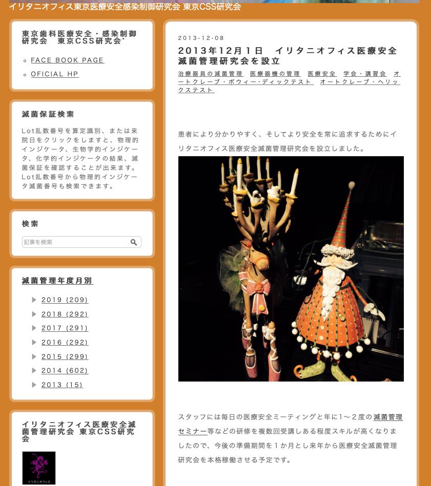 f:id:tokyo-microscope:20190917103202p:plain