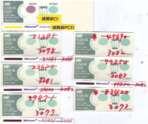 MELAcontrol PCD-Testset ISO11140-1 Type6 Chemical Indicator S-134-18、Steam-Prion