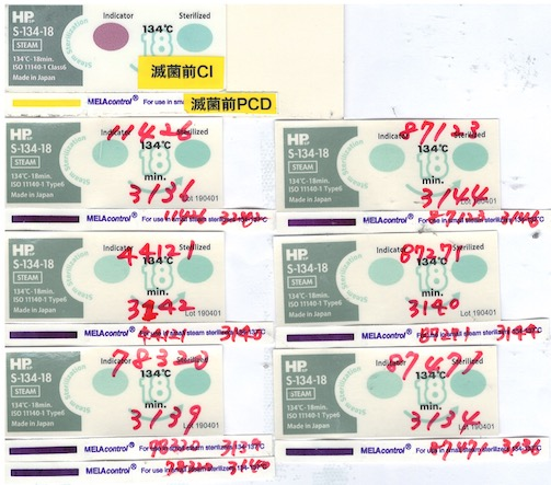 MELAcontrol PCD-Testset ISO11140-1 Type6 Chemical Indicator S-134-18、Steam-Prion結果