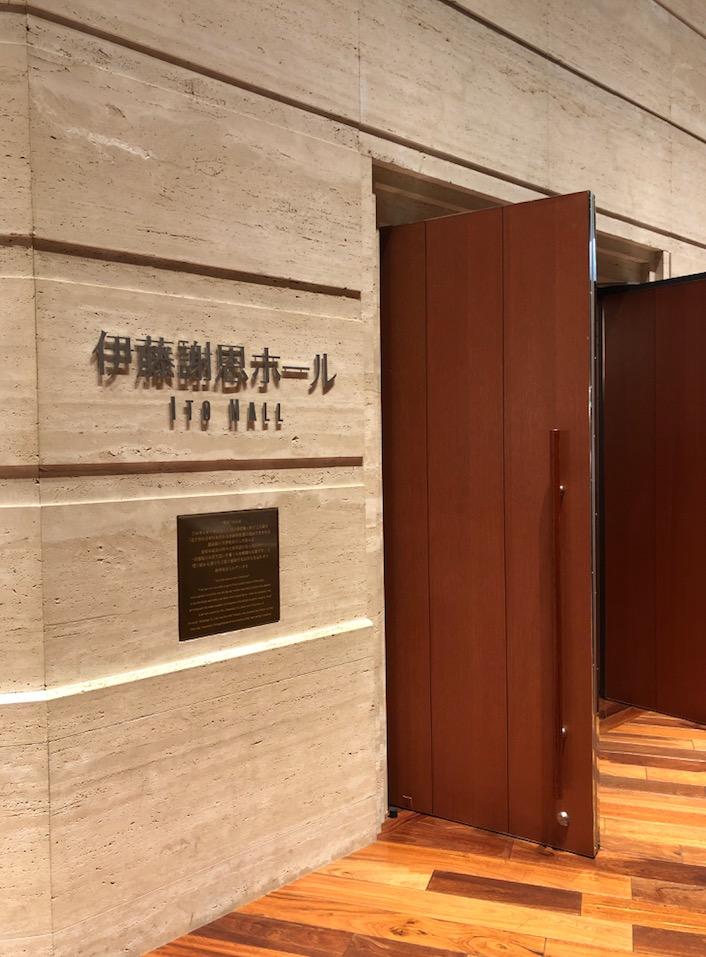 f:id:tokyo-microscope:20191127100102j:plain