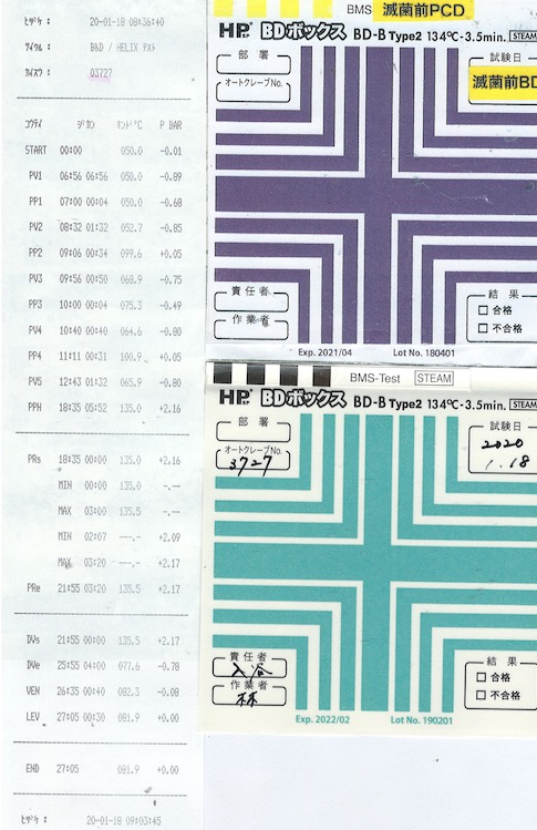 f:id:tokyo-microscope:20200118092531j:plain