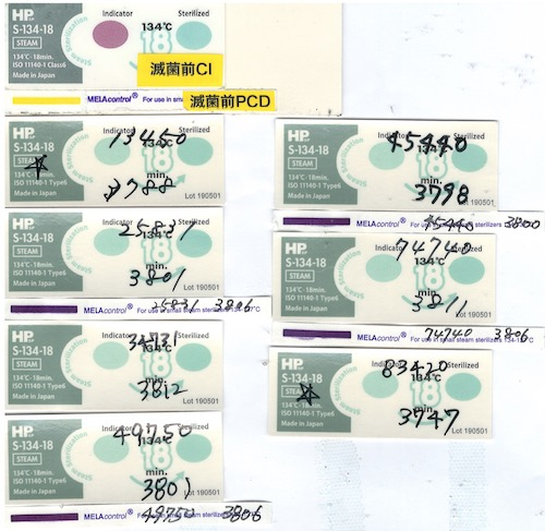 MELAcontrol PCD-Testset ISO11140-1 Type6 Chemical Indicator S-134-18、Steam-Prion 結果