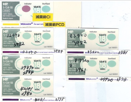 MELAcontrol PCD-Testset ISO11140-1Type6 Chemical Indicator S-134-18、Steam-Prion 結果