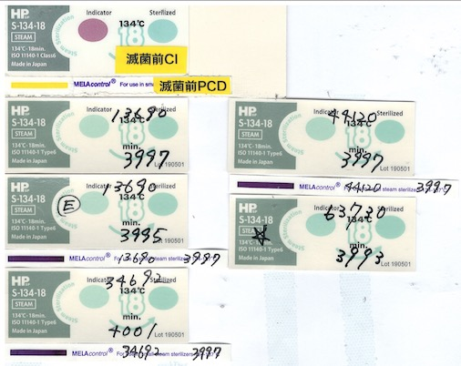 f:id:tokyo-microscope:20200307144315j:plain