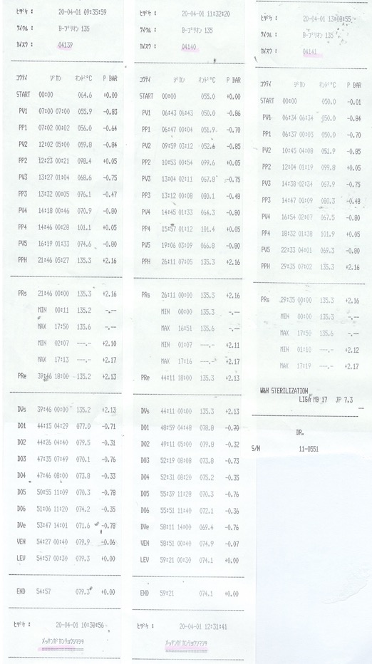 f:id:tokyo-microscope:20200402132515j:plain