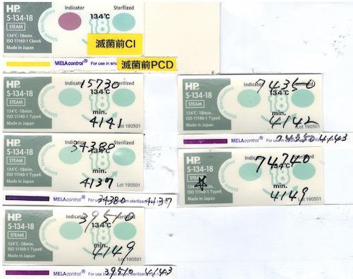 f:id:tokyo-microscope:20200403161027j:plain
