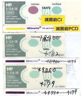 MELAcontrol PCD-Testset ISO11140-1Type6 Chemical Indicator S-134-18、Steam-Prion生物学的インジケータ 結果