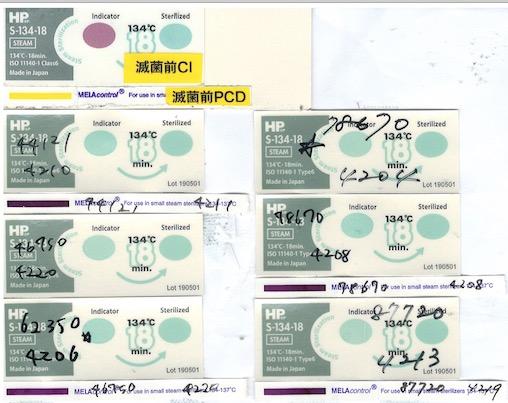 f:id:tokyo-microscope:20200415162506j:plain