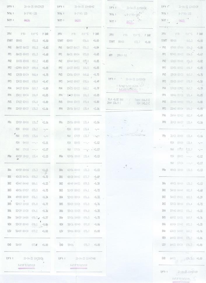 f:id:tokyo-microscope:20200425152720j:plain