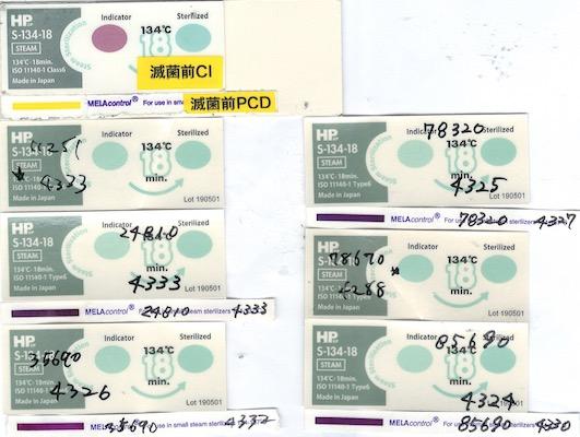 f:id:tokyo-microscope:20200513095414j:plain