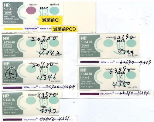 f:id:tokyo-microscope:20200515165304j:plain