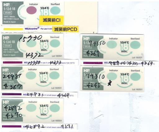 f:id:tokyo-microscope:20200519155657j:plain