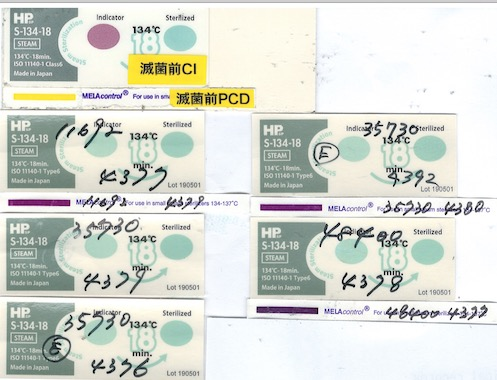 MELAcontrol PCD-Testset ISO11140-1Type6 Chemical Indicator S-134-18、Steam-Prion結果