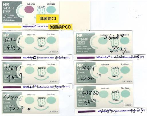 f:id:tokyo-microscope:20200701161430j:plain