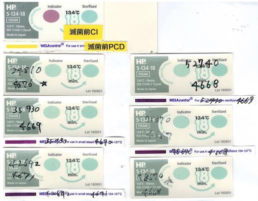 f:id:tokyo-microscope:20200708111848j:plain