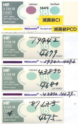 f:id:tokyo-microscope:20200709134053j:plain