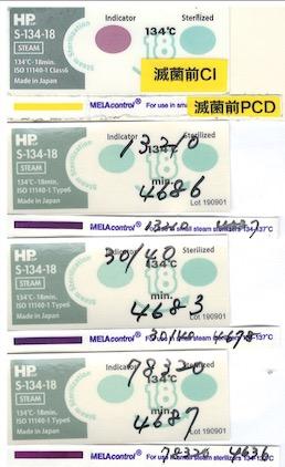 f:id:tokyo-microscope:20200710165329j:plain