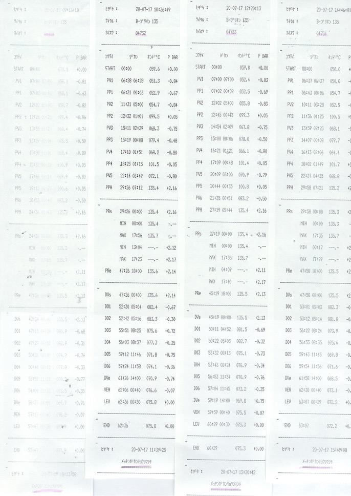 f:id:tokyo-microscope:20200717164641j:plain