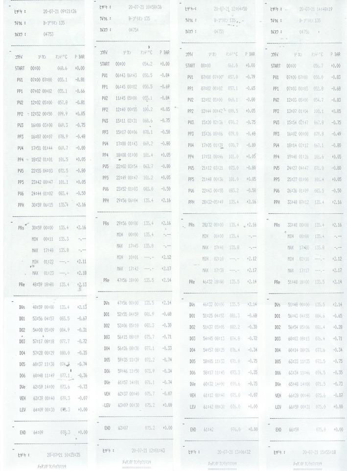 f:id:tokyo-microscope:20200722110110j:plain