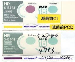 f:id:tokyo-microscope:20200725100132j:plain