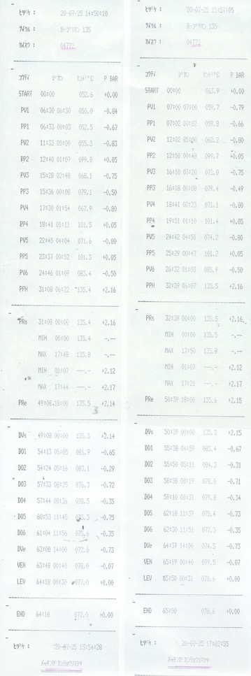 f:id:tokyo-microscope:20200725172214j:plain