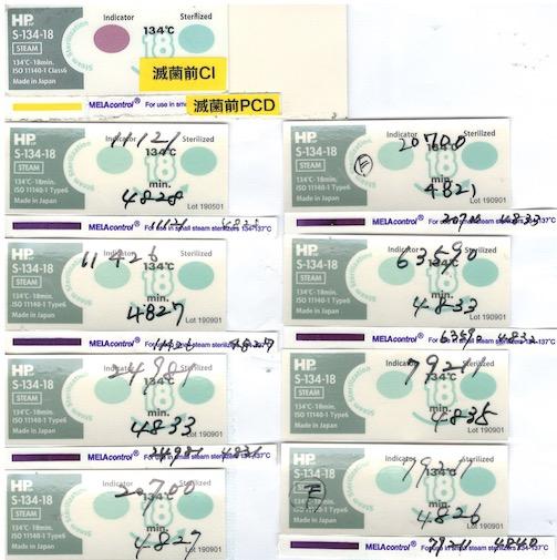 f:id:tokyo-microscope:20200807170618j:plain
