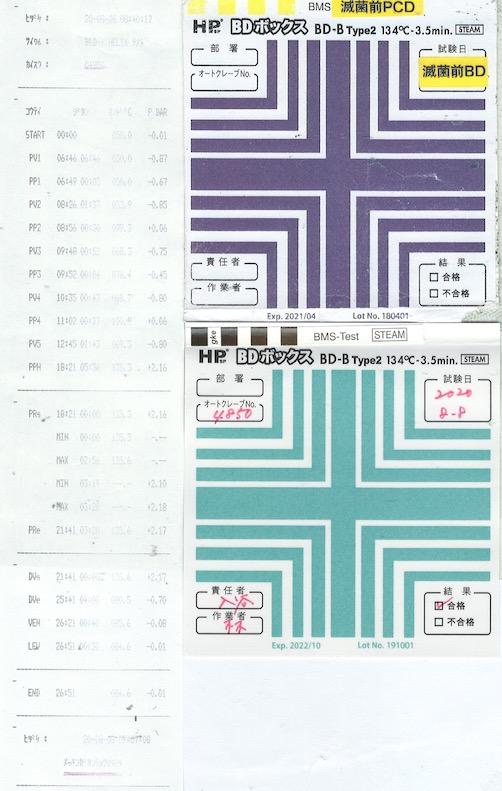 f:id:tokyo-microscope:20200808100805j:plain