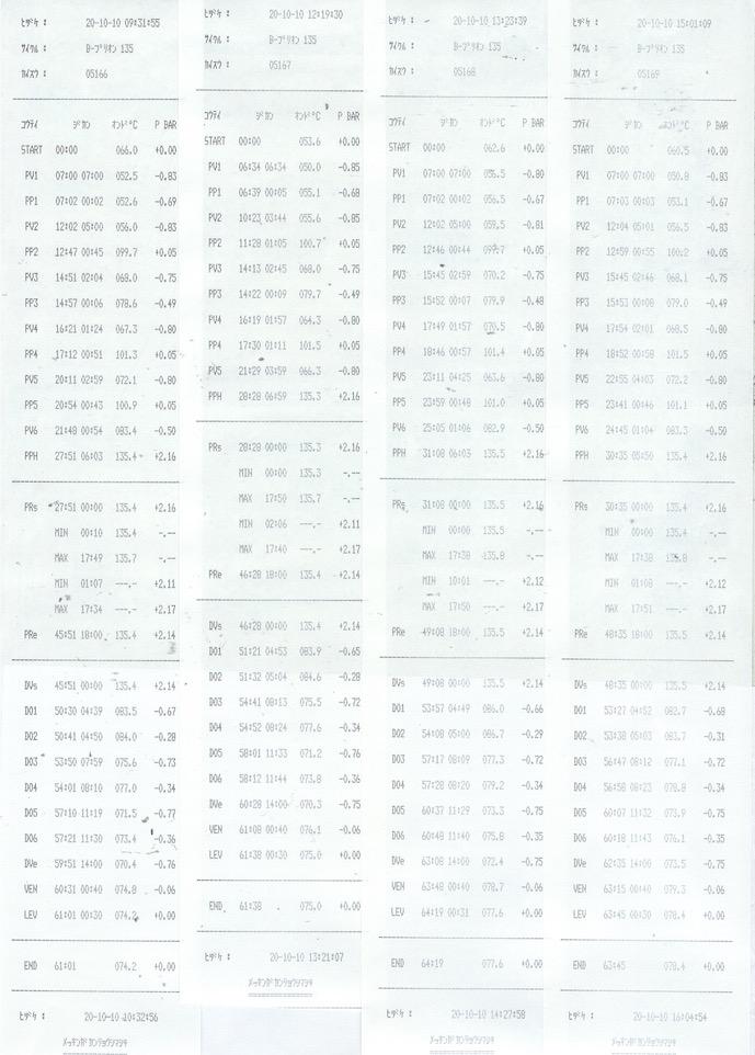 f:id:tokyo-microscope:20201012135238j:plain