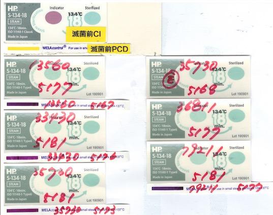 f:id:tokyo-microscope:20201013162635j:plain