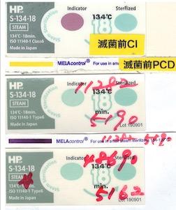 f:id:tokyo-microscope:20201016102034j:plain