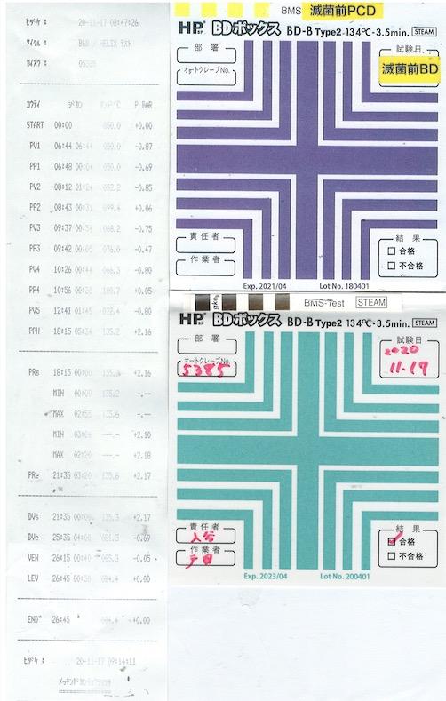 f:id:tokyo-microscope:20201117115944j:plain
