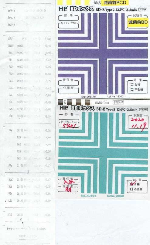 f:id:tokyo-microscope:20201119092900j:plain