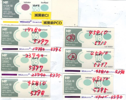 f:id:tokyo-microscope:20201120152638j:plain