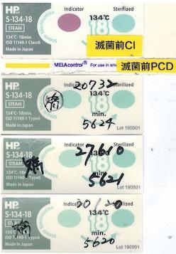 f:id:tokyo-microscope:20210109150930j:plain