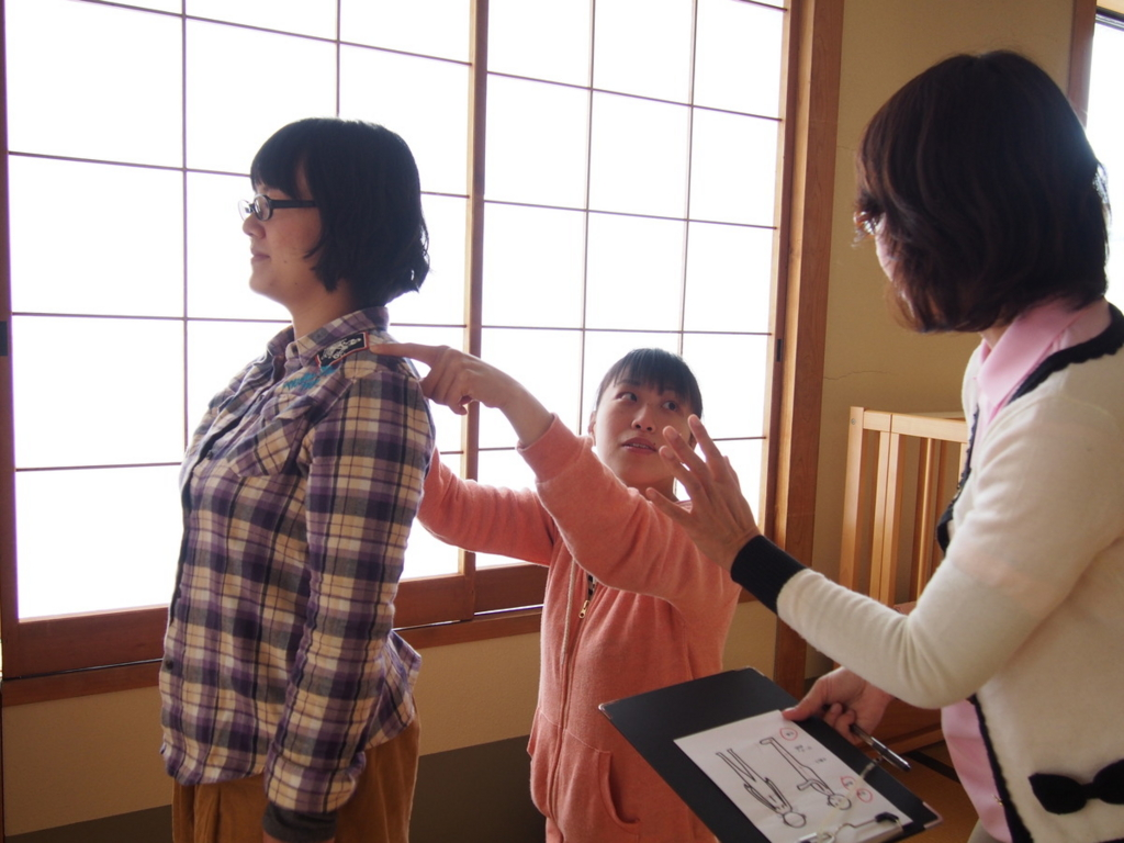 f:id:tokyo-shisei:20161023170001j:plain