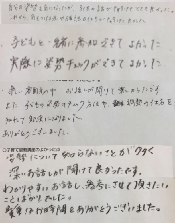f:id:tokyo-shisei:20161024172052p:plain