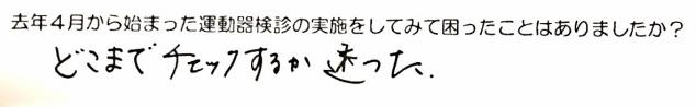 f:id:tokyo-shisei:20170114040200j:plain