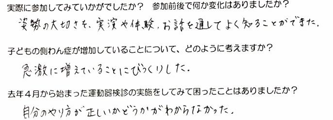 f:id:tokyo-shisei:20170114041245j:plain