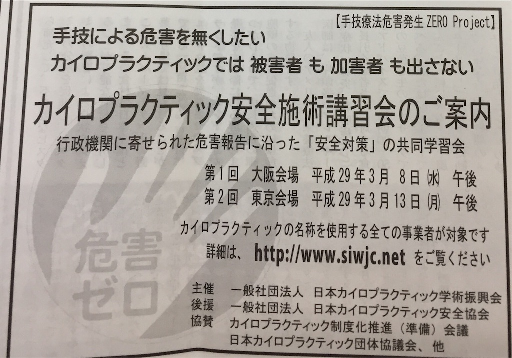 f:id:tokyo-shisei:20170302100234j:image