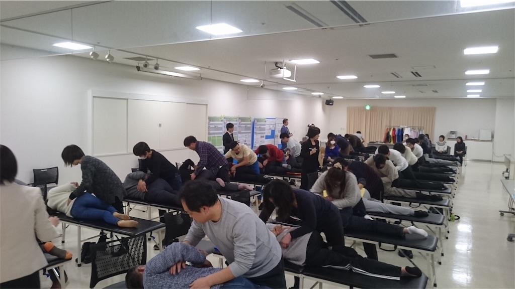 f:id:tokyo-shisei:20170308212229j:image