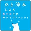 f:id:tokyo-shisei:20170720125208j:plain