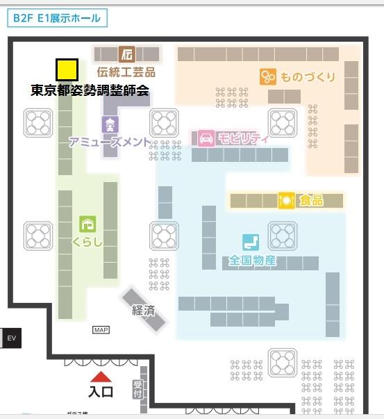 f:id:tokyo-shisei:20170827105437j:plain