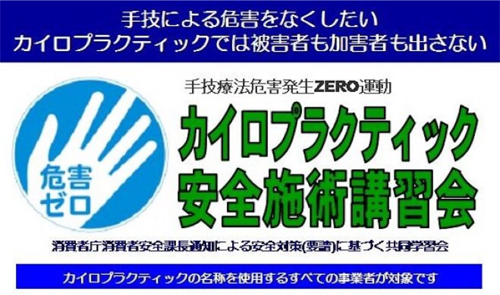 f:id:tokyo-shisei:20170828073653j:image