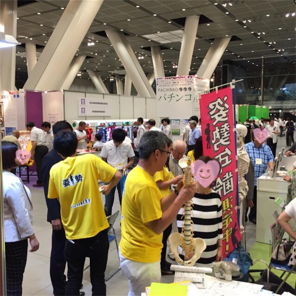 f:id:tokyo-shisei:20170831125956j:image