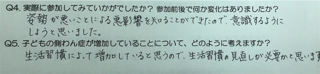 f:id:tokyo-shisei:20171207015350j:image