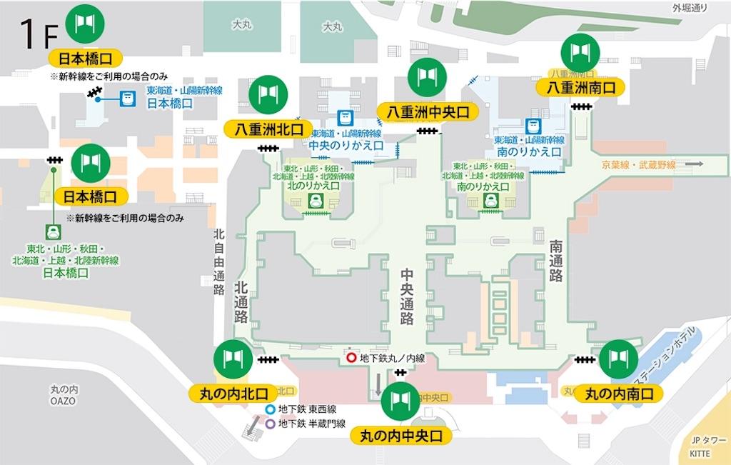 f:id:tokyo-shisei:20180224104254j:image
